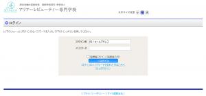 web授業TOP