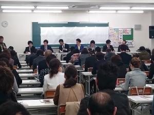 16-03-14-14-19-30-681_photo