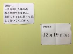 img_7251