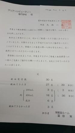 dsc_1175