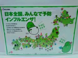 17-01-18-11-02-00-187_photo